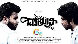 Mayika   Malayalam Short Film   Jithin Letha   Official