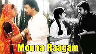 Mouna Raagam - Mohan, Revathi - Mani Ratnam Movies - Super Hit Tamil Romantic Drama
