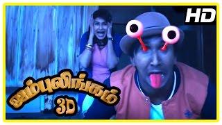 Jambulingam 3D scenes | Gokulnath and Anjena reach a haunted house | Sukanya