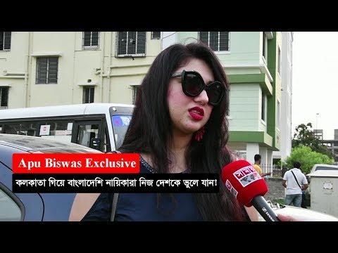 Xxx Mp4 Apu Biswas বাংলাদেশি নায়িকাদের খোঁচা দিলেন অপু বিশ্বাস Somoy TV News 3gp Sex