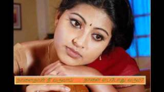 Tamil love  sollathaan ninaikireen song by thenral