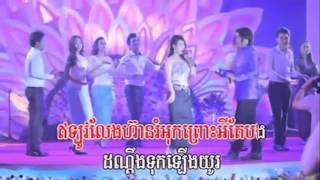 My Dream ►កំលោះបែកស្លុយ   បែកពងបងហើយ   ពែកមី Keo Veasna  Town Production   Khmer New Year Song 2016