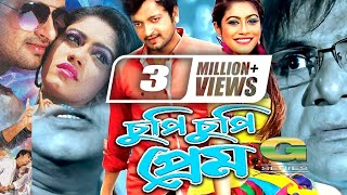Chupi Chupi Prem | Full Movie | ft Saimon | Priyonti | Bangla Movie