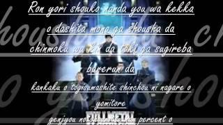 FMA Brotherhood opening 3 Full (Lyrics on Screen)