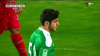 اهداف المباراة : الدحيل 4 - 1 الأهلي U23
