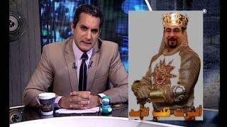 باسم يوسف يستقيل من أون تي في .. البرنامج؟