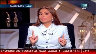 هنا القاهرة | بسمة وهبه.. مصر بها ثلاث شرايين رئيسية النيل والمسيحية والإسلام