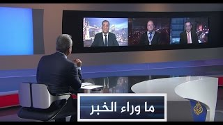 ما وراء الخبر - لماذا تذكر موسكو الأسد بدورها في إنقاذه؟