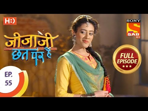 Xxx Mp4 Jijaji Chhat Per Hai Ep 55 Full Episode 26th March 2018 3gp Sex