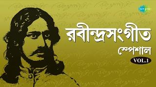 Weekend Classic Radio Show | Rabindrasangeet Special |রবীন্দ্রসংগীত | Kichhu Galpo, Kichhu Gaan