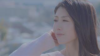 茅原実里『劇場版 境界の彼方 -I'LL BE HERE- 未来篇』主題歌 「会いたかった空」MUSIC VIDEO FULL