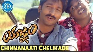 Yagnam Movie - Chinnanaati Chelikade Video Song || Gopichand, Sameera Banerjee || Mani Sharma