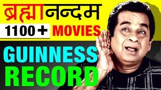 1100 ➕ Movie Guinness World Record | Brahmanandam Biography In Hindi | Success Story | Comedian