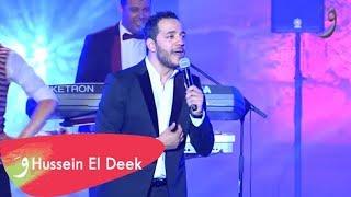 Hussein El Deek - Aarak Ma Bechrab [Carthage Festival 2017] / حسين الديك - عرق ما بشرب