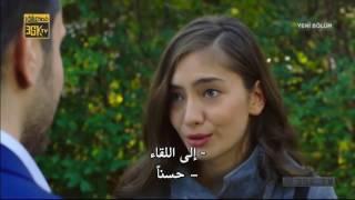 فاتح حربية الحلقة 19 | ترجمة إلى العربية