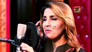 Dachi Waleya - Naseer Ahmed Khawaja ft Humera Channa | Shaz Badshah - Latest Punjabi Song 2017