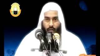 Advice to Tablighi jamaat Bangla 1/20 By Sheikh Motiur Rahman Madani