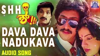 Dava Dava Nadukava Full Song   Shhh Kannada Movie   Kumar Govind, Kashinath, Megha