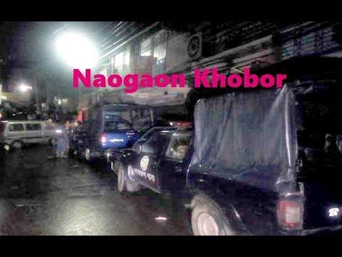 কল্যাণপুরে 'জঙ্গি আস্তানায়' পুলিশের অভিযান, নিহত ৯ Full HD Video-Naogaonkhobor