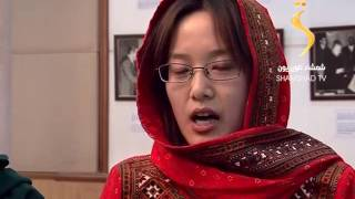 Chinese Girls Speak Pashto in Kabul Afghanistan; A Shame On Hazara & Tajik Haters