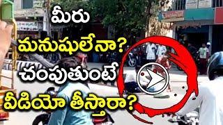 Exclusive LIVE :Brutal Incident in Kadapa, ప్రొద్దుటూరులో నడిరోడ్డు మీద దారుణ హత్య | Oneindia Telugu