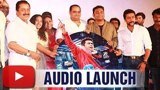 24' Tamil Movie FULL Audio Launch | Lehren Tamil