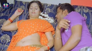 Thagubothu Ramesh And His Wife Amorous Scene || Latest Telugu Movie Scenes || TFC Movies Adda