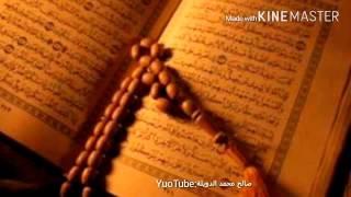 """قرآن كريم """"واصبر وما صبرك إلا بالله"""""""