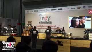 การแข่งขัน Thailand Indy Barista โดย Aroma