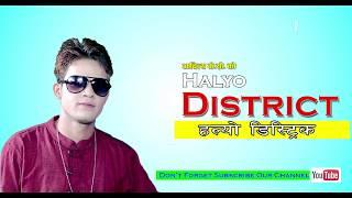 New Nepali Superhit song 2017_हल्यो डिस्ट्रिक_ aditye KC_Ft_Suresh_rana_halyo_District
