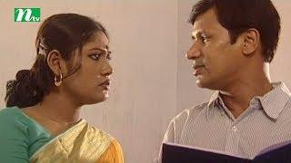 Drama Serial Golpo Kothar Natok | Episode 28