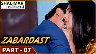 Zabardast Movie || Part 07/10 || Mast Ali, Aziz Naser || Hyderabadi Movies
