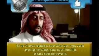 La Vie De Sheikh al Uthaymin (Sous-titré)