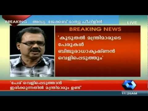 Annyonnyam - Biju Radhakrishnan's lawyer Jacob Mathew (Complete)