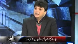 Dunya News - Talash - 08-02-2014
