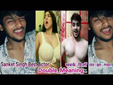 Xxx Mp4 Tera Dil Koi Jab Bhi Dukhayega Sanket Singh Best Actor Sanket Tik Tok Musically Videos 2019 3gp Sex