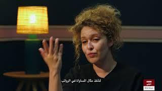 """سينما بديلة: لقاء الخاص مع  مريم بن مبارك مخرجة وكاتبة الفيلم """"صوفيا"""""""