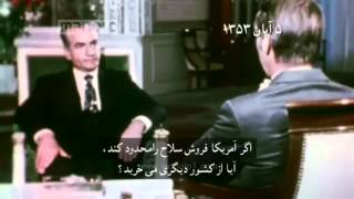 Shah of Iran - Interview compilation