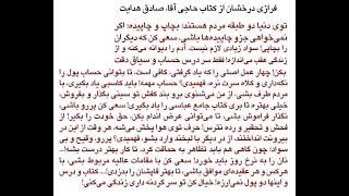 Makhmalbaf  arrested activists
