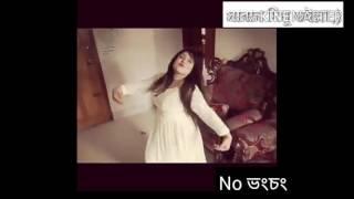 TunTuni Adrita (hatipu) dancing in Dipjol's song (saban dimu doilla) -NO ভংচং