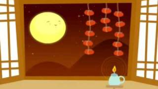 Ánh trăng hòa bình