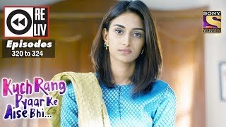 Weekly Reliv | Kuch Rang Pyar Ke Aise Bhi | 22nd May to 26th May 2017 | Episode 320 to 324