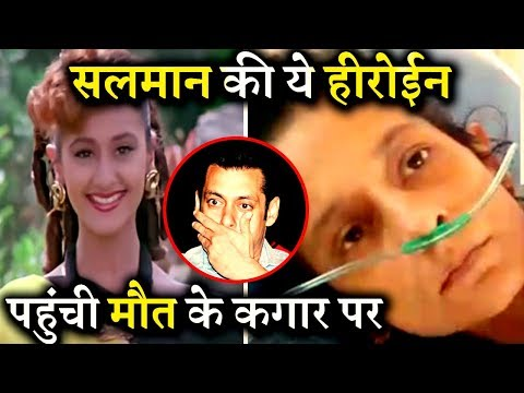 Xxx Mp4 Salman Khan's Co Actress Pooja Dadwal Is On Death Bed 3gp Sex