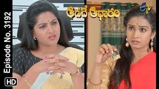 Aadade Aadharam | 7th October 2019  | Full Episode No 3192 | ETV Telugu