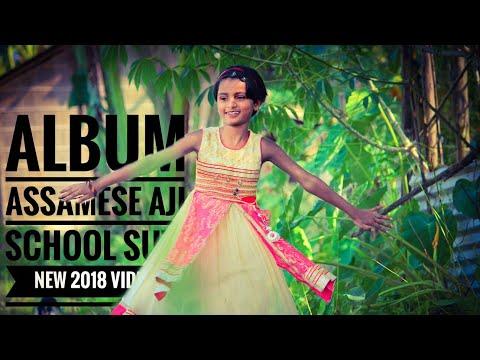 Xxx Mp4 Album Assamese Aji School Suti Ll 🔥🔥new 2018 Video 3gp Sex