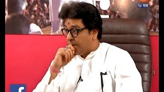 Raj Thackeray PC | 11th January 2017