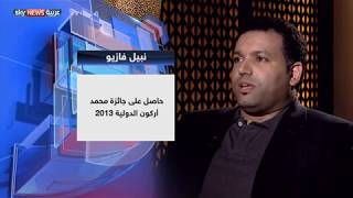 الباحث المغربي نبيل فازيو ضيف حديث العرب