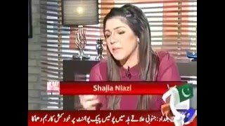 Mere Mutabiq  Full Talk Show With Hassan Nisar 6 March 2016