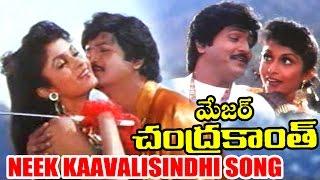 Major Chandrakanth Songs - Neek Kaavalisindhi - Mohan Babu, Ramya Krishna