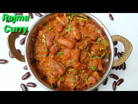 Xxx Mp4 ರುಚಿಯಾದ ರಾಜ್ಮಾ ಕರ್ರಿ Rajma Masala Curry In Kannada Rajma Curry Recipe In Kannada 3gp Sex